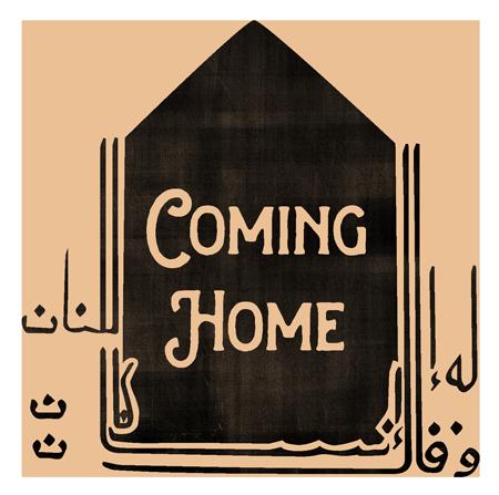 ComingHome